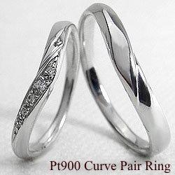 結婚指輪 プラチナ ダイヤモンド オリジナル マリッジリング ペアリング プラチナ900 Pt900 2本セット 文字入れ 刻印 可能 婚約 結婚式 ブライダル ウエディング ギフト:ジュエリーアイ