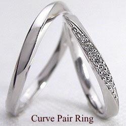 結婚指輪 18金 マリッジリング ホワイトゴールドK18 ペアリング ダイヤモンド カーブデザイン 2本セット 18金 文字入れ 刻印 可能 婚約 結婚式 ブライダル ウエディング ギフト:ジュエリーアイ