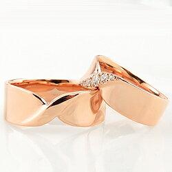 ペアリング結婚指輪ダイヤモンドリボン無限マーク∞モチーフマリッジリング18金選べる地金結婚式2本セット人気【_包装】【_名入れ】