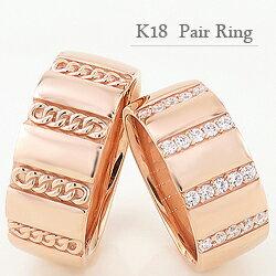 マリッジリング ペアリング 結婚指輪 ダイヤモンド チェーン モチーフ 18金 選べる地金 結婚式 2本セット 人気:ジュエリーアイ
