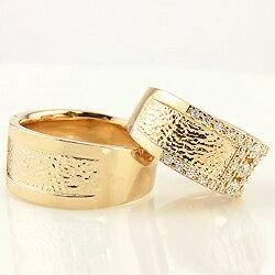 ペアリング結婚指輪10金ダイヤモンドマリッジリング結婚式2本セット人気K10WGK10PGK10YG【_包装】【_名入れ】