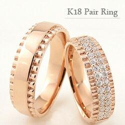 マリッジリング ペアリング 結婚指輪 ダイヤモンド 18金 K18WG K18PG K18YG 結婚式 2本セット 人気:ジュエリーアイ