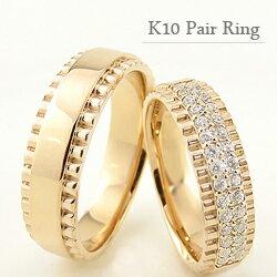 結婚指輪 ゴールド ダイヤモンド デザインリング 幅広 ペアリング 10金 マリッジリング 2本セット ペア 文字入れ 刻印 可能 婚約 結婚式 ブライダル ウエディング ギフト:ジュエリーアイ