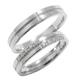 結婚指輪 クロス ペアリング ダイヤモンド ホワイトゴールドK10 マリッジリング 10金 2本セット ペア 刻印 文字入れ 可能 婚約 結婚式 ブライダル ウエディング おすすめ プレゼント