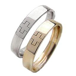 結婚指輪 ゴールド クロス ペアリング イエローゴールドK10 ホワイトゴールドK10 マリッジリング 十字架 10金 2本セット ペア 文字入れ 刻印 可能 婚約 結婚式 ブライダル ウエディング おすすめ プレゼント
