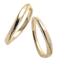 イエローゴールドK18 ペアリング 結婚指輪 ジュエリー アクセサリー ブライダル ショップ 婚約 記念日 マリッジリング K18YG おすすめ プレゼント
