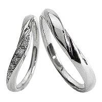 ペアリング Vライン ホワイトゴールドK10 10金 ダイヤモンド 2本セット 婚約 工房 刻印 文字入れ 可能 おすすめ プレゼント
