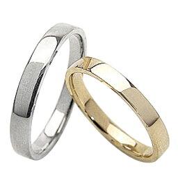結婚指輪 平打ち 2.5mm 3.0mm幅 ペアリング イエローゴールドK10 ホワイトゴールドK10 マリッジリング 10金 2本セット 文字入れ 刻印 可能 婚約 結婚式 ブライダル ウエディング おすすめ プレゼント