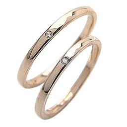 結婚指輪 一粒ダイヤモンド ペアリング シンプル ピンクゴールドK18 マリッジリング 18金 2本セット ペア 文字入れ 刻印 可能 婚約 結婚式 ブライダル ウエディング おすすめ プレゼント