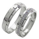 結婚指輪 ゴールド バンドデザイン ペアリング ダイヤモンド ホワイトゴールドK18 マリッジリング ベル...