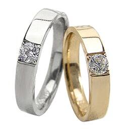 結婚指輪 ゴールド 一粒ダイヤモンド 0.2ct ペアリング イエローゴールドK18 ホワイトゴールドK18 マリッジリング 18金 2本セット ペア 文字入れ 刻印 可能 婚約 結婚式 ブライダル ウエディング おすすめ プレゼント