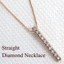 ネックレス レディース ダイヤモンド ネックレス 10石 アイライン 縦長 ピンクゴールドK10 ペンダント 0.10ct 10金 首飾り ホワイトデー プレゼント