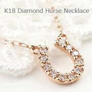 ネックレス ペンダント ダイヤモンド