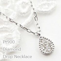 しずくダイヤモンドネックレスプラチナペンダント雫ドロップPt900Pt850Dropギフト【_包装】
