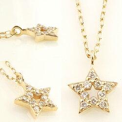 ネックレス星10金ダイヤモンドペンダントスターモチーフK10WGK10PGK10YG【_包装】