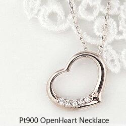 オープンハートネックレスプラチナファイブストーン天然ダイヤモンド5石Pt900Pt850アズキチェーン40cmペンダントジュエリーハートモチーフ