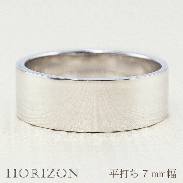 平打ちリング 7mm幅 プラチナ 指輪 メンズ Pt900 シンプル フラット リング 結婚指輪 マリッジリング ブライダル 結婚式 文字入れ 刻印 可能 日本製 ホワイトデー プレゼント クリスマス プレゼント xmas