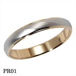 【割引クーポンが使える】 結婚指輪 プラチナ900 K18ゴールド マリッジリング エトワ PR01 【ポイント2倍 刻印無料 送料無料】