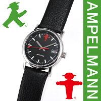 アンペルマンAMPELMANN腕時計ボーイズ替えベルトつきASC-4973-05ブラック国内正規品
