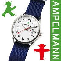 アンペルマンAMPELMANN腕時計替えベルトつきASC-4977-03ホワイト国内正規品