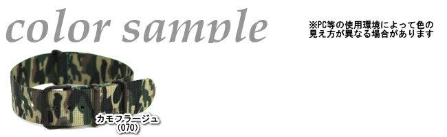 メール便OK!ナイロン製リボンベルト【TYPENATOBlack】迷彩ブラック引き通しストラップカシス時計ベルト