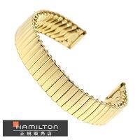 ハミルトンHAMILTONベンチュラ用純正フレックスブレスレット17mmゴールドステンレスメタルバンド正規輸入品H695243100