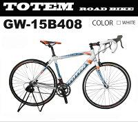 【TOTEMSTIレバー】新ロードバイク自転車超軽量アルミフレームクイックハブ15B408WHITE