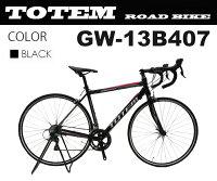 ロードバイク自転車超軽量アルミフレームクイックハブ13B407BLACK