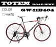 ロードバイク スポーツバイク 自転車 超軽量アルミフレーム 700C ダブルクイックハブ シマノ SHIMANO 全国送料無料 最安値 TOTEM トーテム 通勤通学 26インチ 11B404