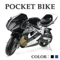 インテリアにポケバイレーシング【人気新モデル!】新式スターター採用ポケバイミニバイク41ccレーシングタイプ