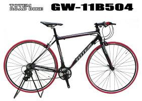 ロードバイク自転車超軽量アルミフレームクイックハブ13B409WHITE