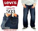 Levis 503 【5%OFF/送料無料】『Levis/リーバイス』★メンズ 503 ルーズストレートジーンズ(Lot/00503)(カラー/0298-ライトヴィンテー…