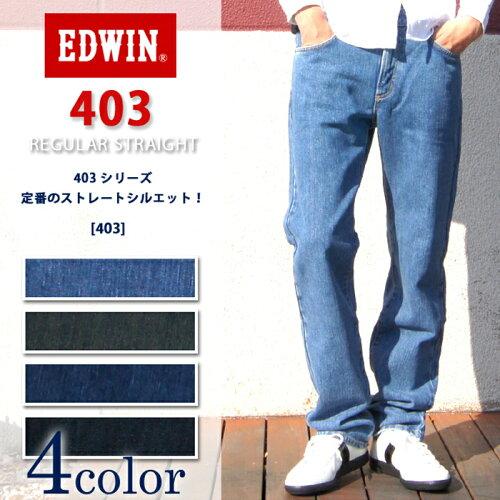 EDWIN エドウィン 403 INTERNATIONAL BASIC インターナショナル ベーシック レ...