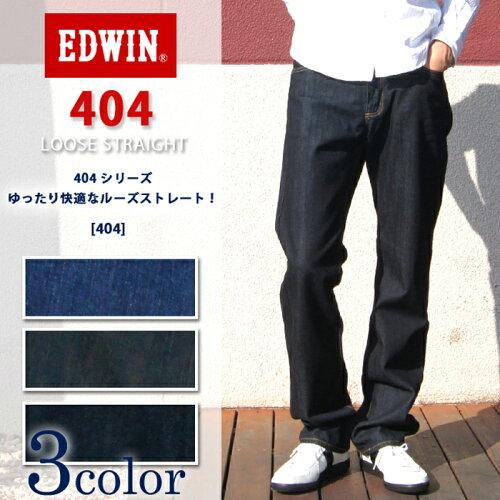 EDWIN エドウィン 404 INTERNATIONAL BASIC インターナショナル ベーシック ル...