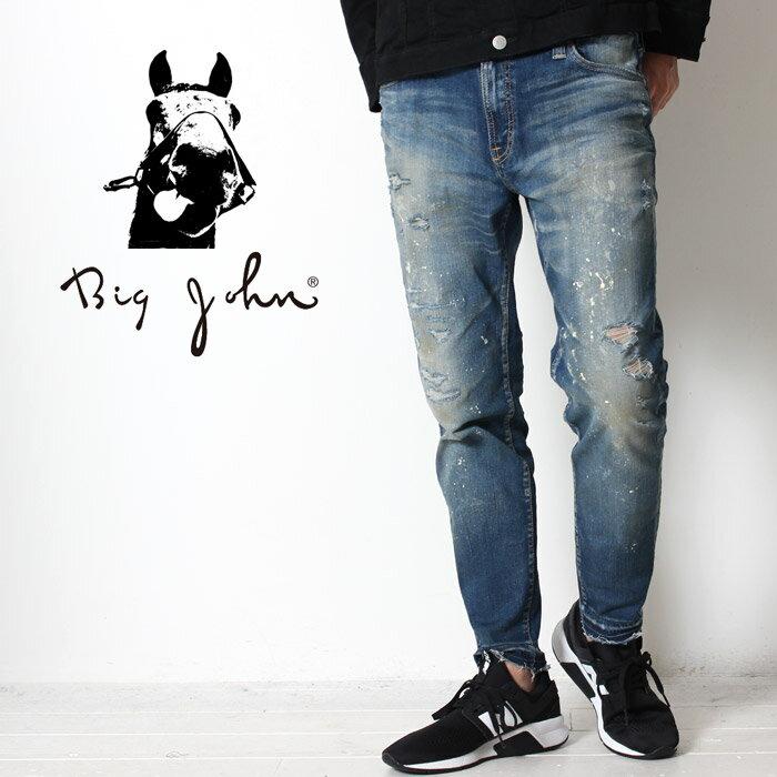 ガッチリ体系に似合うジーンズの特徴