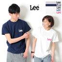 【 10%OFF SALE セール 】 Lee リー 胸ロゴ ポケットTシャツ 2018SS 新作 胸ポケ ポケT [Lot/LS1242] 半袖 メンズ レディース ユニセックス リンクコーデ ワンポイント 胸ポケット Tシャツ カジュアル おしゃれ ブランド