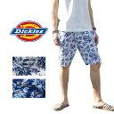 【 50%OFF 半額 SALE セール 】 Dickies ショートパンツ Dickies(ディッキーズ) ペカンリーフ柄ショートパンツ (ショーツ)(142M40WD12)(カラー/ホワイト/ネイビー)