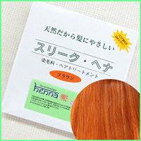 【即日発送】スリーク ヘナ ブラウン100g(手袋付き)天然植物成分100%マヘンディヘナシャンプ...