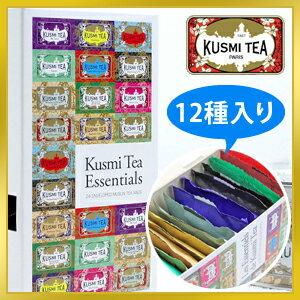 ラッピングあり★フランス老舗紅茶 クスミティー 特選12種類セット(12種×2袋)★KUSMI TEA ク...
