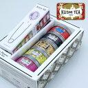 クスミティー モーメントセット (25g缶×5種+茶こし付き)★KUSMI TEA クスミティ★紅茶 ギフ...