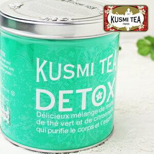 クスミティー デトックス★マテ茶、中国茶、レモングラス。リフレッシュにKUSMI TEA クスミティ...