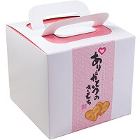 金吾堂製菓のハートのせんべい贈答BOXありがとうの気持ち