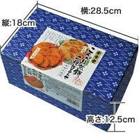 こんがり煎餅二種詰め合わせ(32枚入り)