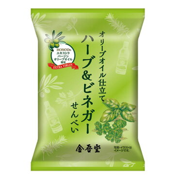 金吾堂製菓 オリーブオイル仕立ての 塩せんべい ハーブ&ビネガー風味 36g