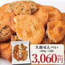 金吾堂製菓久助せんべい(200g×18袋) 1