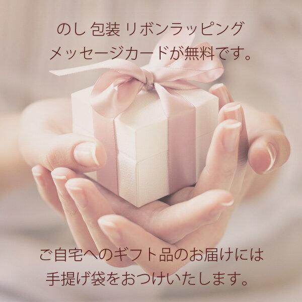 食器おしゃれ器セット内祝いお祝い引き出物食器豆皿ThemodernJapanismkomonまめ皿揃のしラッピング包装メッセージカード無料