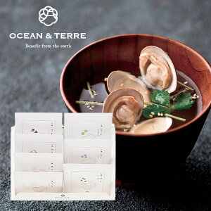 OCEAN&TERRE オーシャンテール GOKU・UMA お吸い物セット D 極旨 お吸い物ギフト のし ラッピング メッセージカード 手提げ袋 無料 おしゃれギフト