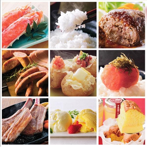 カタログギフト 送料無料 北海道 グルメ 美食...の紹介画像3