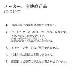 【冷蔵】パステル 窯出しなめらかプリンアソート(8個) <メーカー・産地直送><150425024>