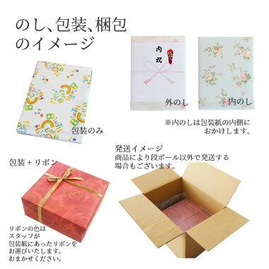 【送料無料】タイガー電気ケトルわく子(0.6l)パールブラックPCH-G060KP(J)のし包装メッセージカード無料